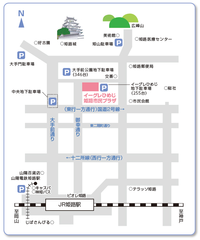 イーグレー姫路の地図画像